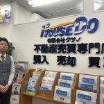 【不動産一括査定サイト】企業インタビュー/ハウスドゥ!成田山店様